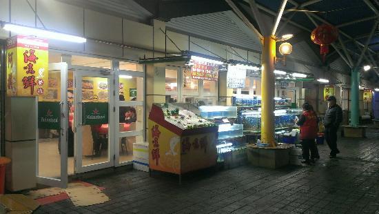 Zheng Xiang Seafood Restaurant