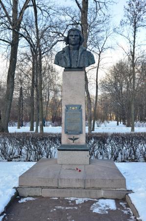 Bust E.P. Fedorova