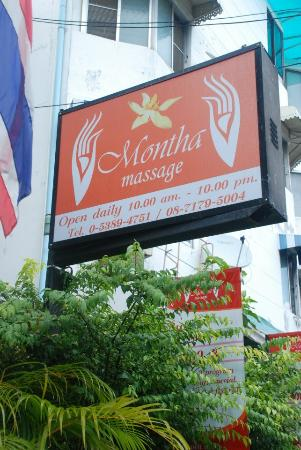 ‪Montha Massage and Spa‬