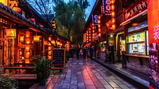 Jinli Pedestrian Street