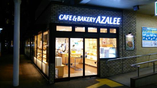 Cafe & Bakery Azalee, Funabori
