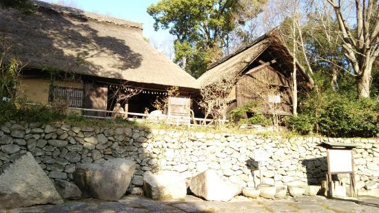 Shikoku Mura Village