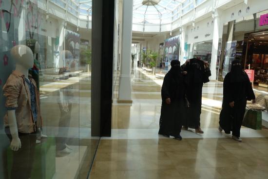 Gardens Mall Picture Of Salalah Gardens Mall Salalah Tripadvisor