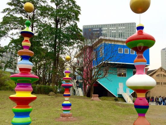 华山1914文化创意产业园区