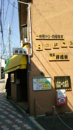 Cafe Lemon-Ju