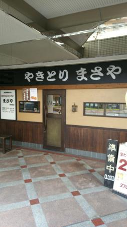 Picture of masaya ashiyanishi ashiya tripadvisor for Ashiya japanese cuisine