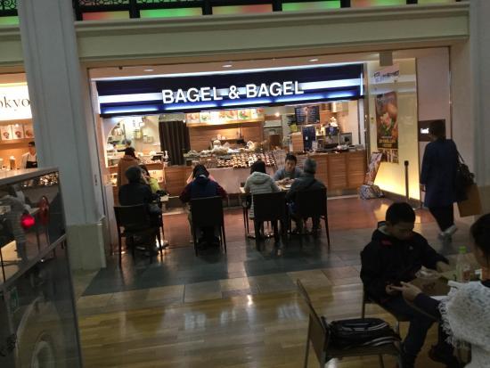 Bagel & Bagel : photo0.jpg