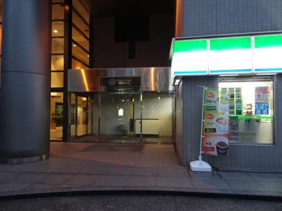호텔 옥스 얼리 버드 오사카 모리노미야