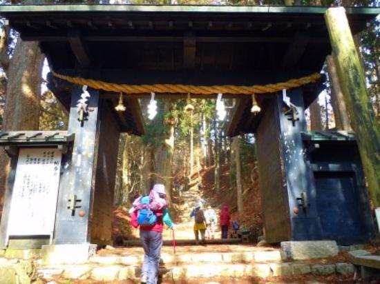 Mt. Atago: 黒門です