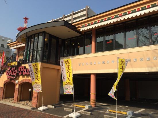 図書館 呉 市 呉市の勉強できる場所は?図書館の自習室BEST10