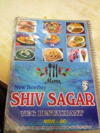 New Bombay Shivsagar