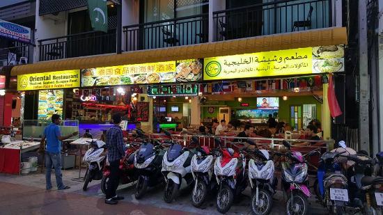 Rayaan's Oriental Restaurant