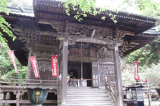 Shoboji Temple (Iwadono Kannon)