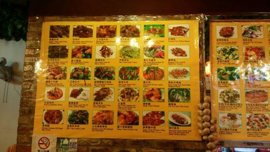 Loulan Islam Restaurant