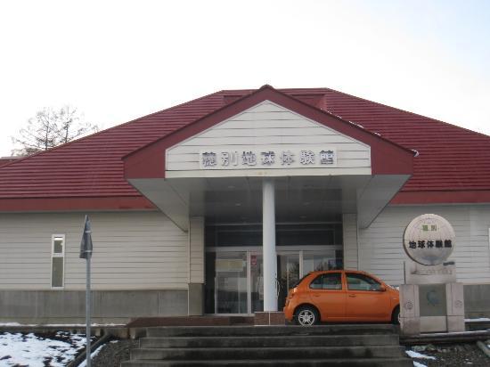Mukawacho Hobetsu Earth Experience Museum