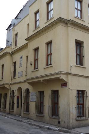 Museum of Adam Mickiewicz