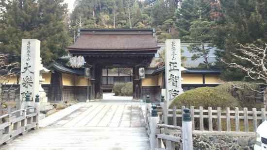 Shochi-in Temple