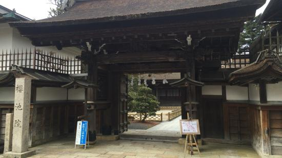 Yochi-in Temple