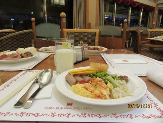 Chuto Plaza Hotel Photo