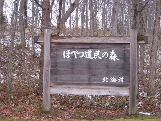 Hobetsu no Domin Mori