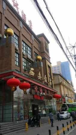 XiAn FanZhuang (FengDeng Road)