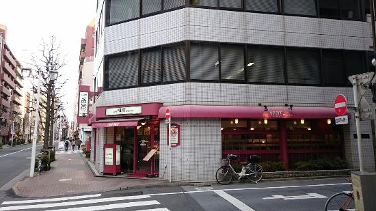 Cafe Veloce Shinjuku Gyoen Mae