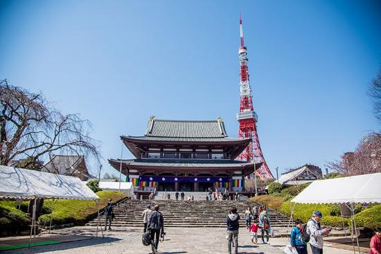 Zojo-ji Temple