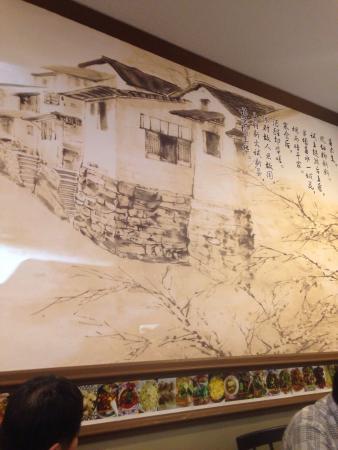 Taste of Jiangnan