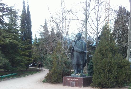 ‪Monument to Taras Shevchenko‬