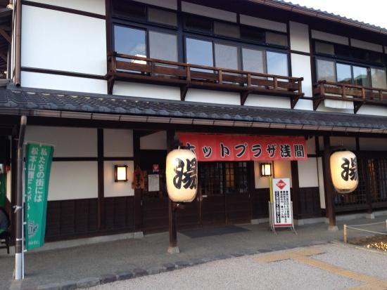 Hot Plaza Asama