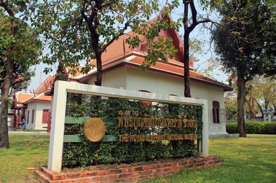 พิพิธภัณฑ์สถานแห่งชาติช้างต้น