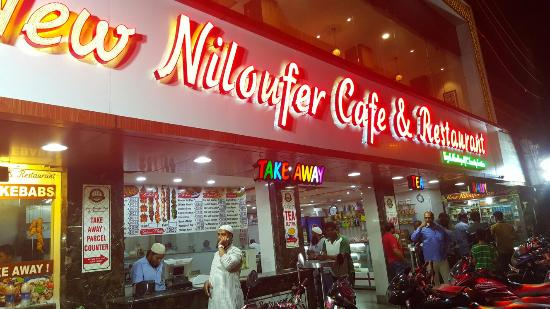 ‪Cafe Niloufer‬