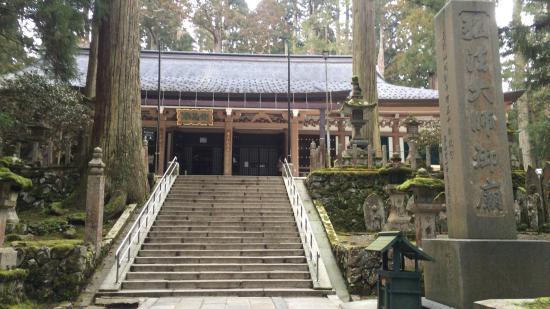 Torodo Temple