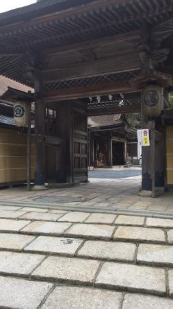 Muryoko-in Temple: 入口です