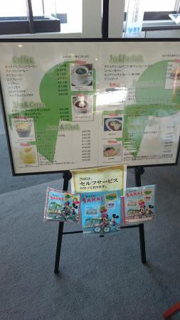 Sakai Shiyakusho Cafe Mieru