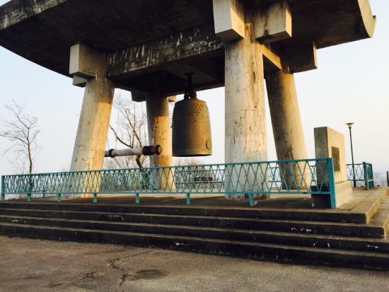 Futagamiyama Manyo Line