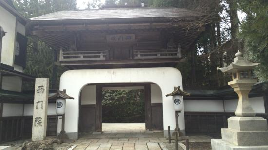 Saimon-in Temple