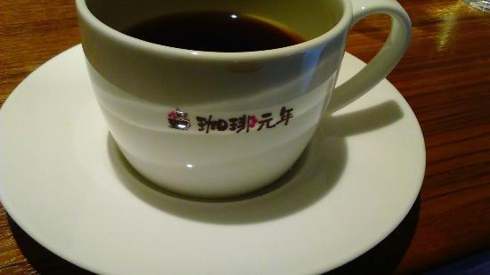 Coffee Gannen Kiyosu