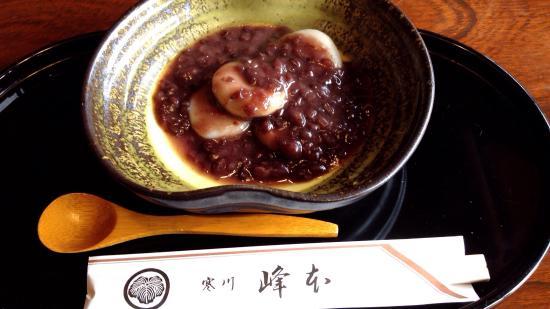 Fujisawa Minemoto Samukawa