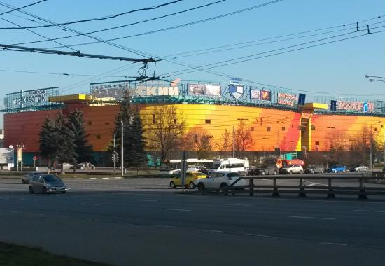 Shopping Center Kaluzhskiy