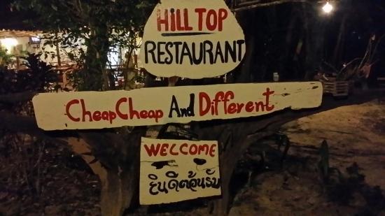 Hill Top Restaurant: 20160227_215415_large.jpg