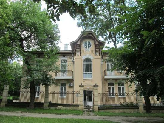 Shahter Sanatorium: Санаторий Шахтер