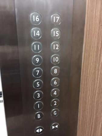 An Vista Hotel: Elevator Only Shows Up To 17th Floor, With No 13th Floor