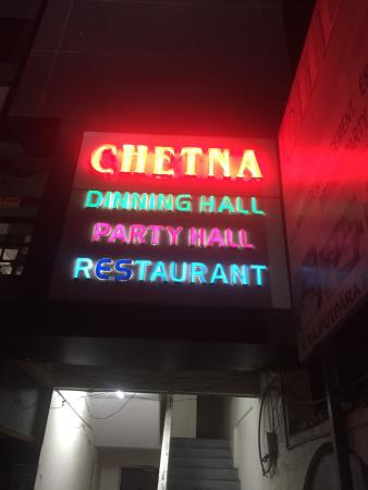 Chetana Dining Hall & Restaurant