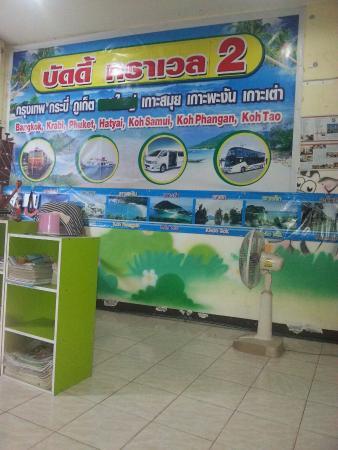 Foodhouse Suratthani