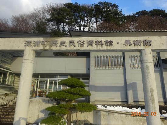 Fukaura Town Cultural History Museum