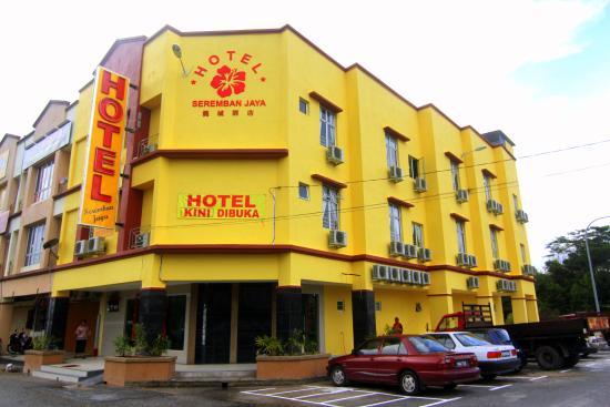โรงแรมเซเรมบันจายา