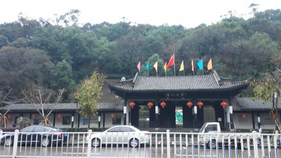 Longshan Park of Rui'an: Entrance