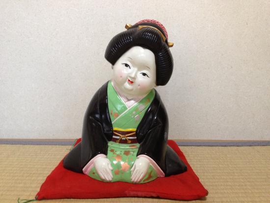 Murayama Ryokan