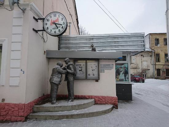 ‪Monument to Afonya And Plasterer Kolya‬
